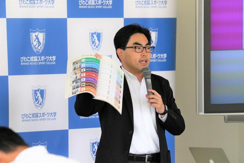 吉倉先生講演